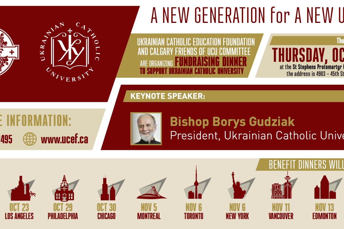 New Generation for a New Ukraine, Calgary 13 October 2016