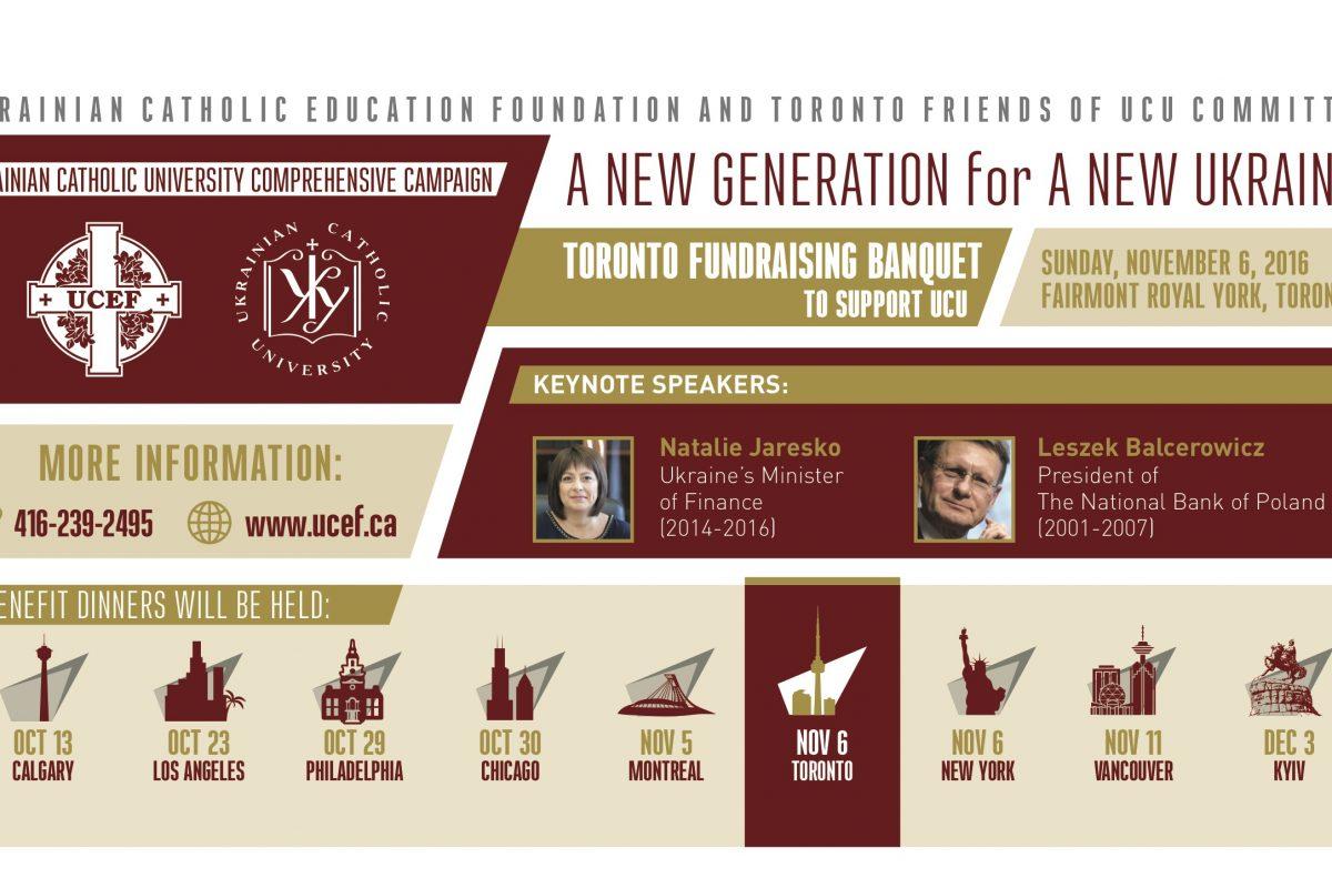 New Generation for New Ukraine, Toronto 6 November 2016