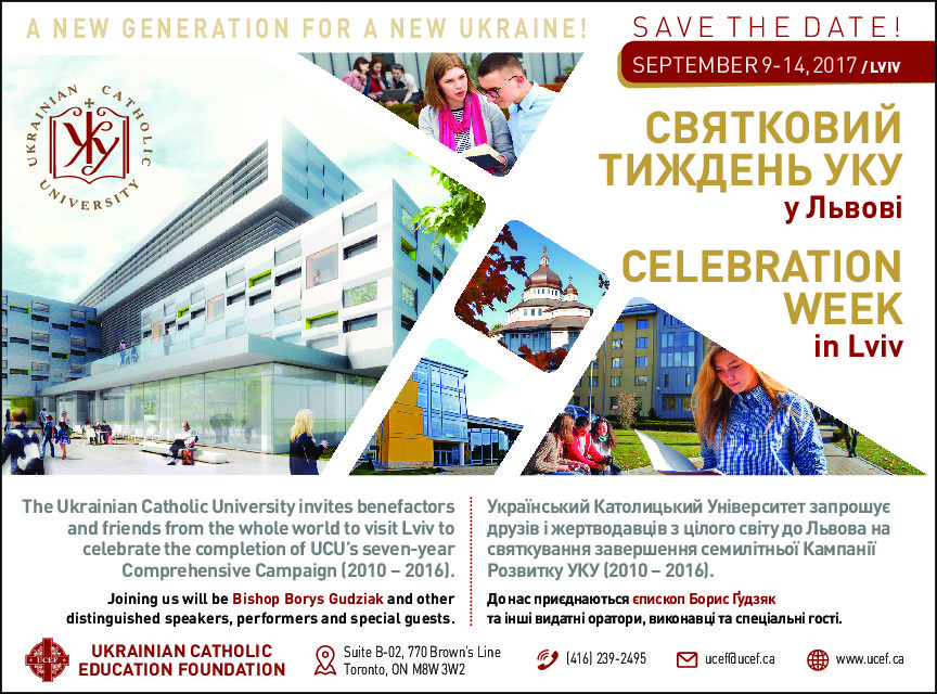 Celebration week in Lviv September 9-14