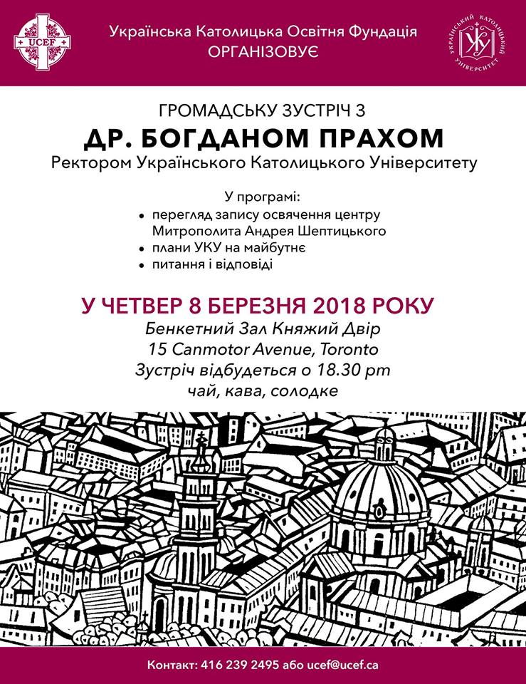 dr-phakh-2018-poster
