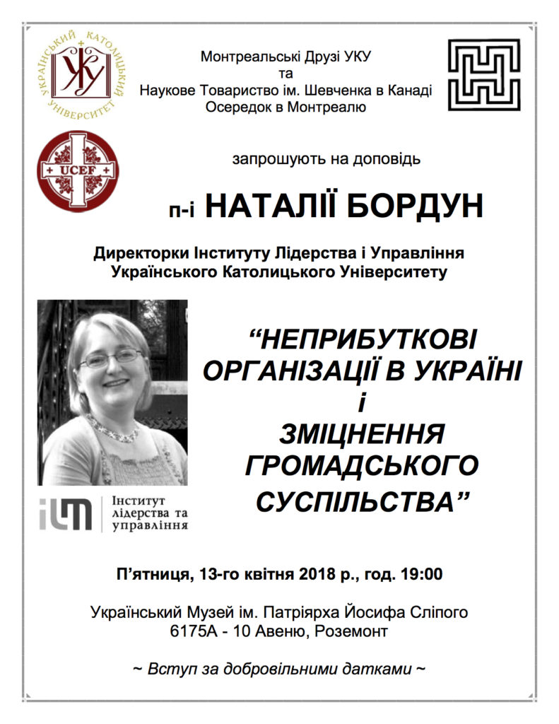 2018-04-13-NTSh-Bordun-lecture
