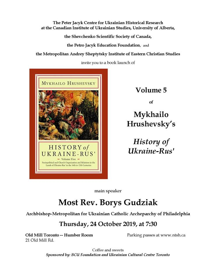 Book launch | Volume 5 of Mykhailo Hrushevsky's