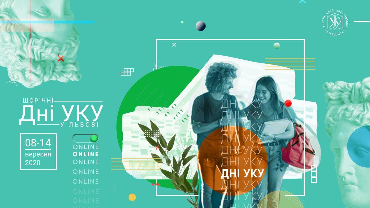 Annual UCU Days in Lviv
